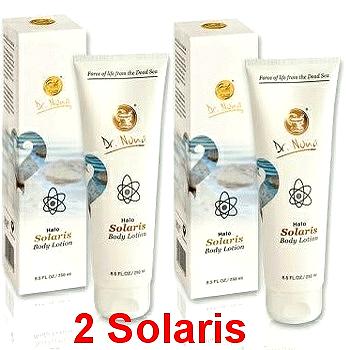 Solaris Body Lotion אריזת חיסכון 2 Solaris